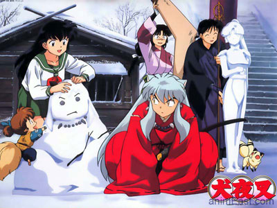 http://ajib.files.wordpress.com/2008/07/inuyasha-03-800.jpg