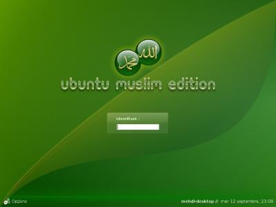 tampilan login GDM UbuntuME (courtesy www.ubuntume.com)
